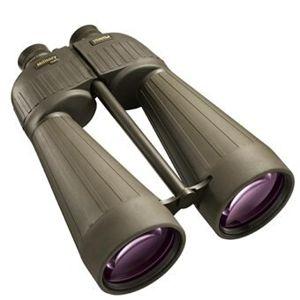 Vojenský binokulárny ďalekohľad STEINER-OPTIK® Military 15x 80 R